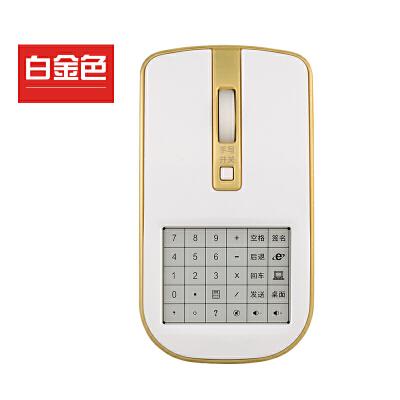 多功能无线鼠标手写板无声静音男女生笔记本电脑适合老人也适合年轻人无线游戏 内置手写笔静音鼠标台式机笔记本通用