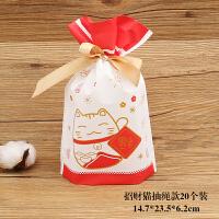 糖果包装袋包装袋子圣诞节抽绳糖果雪花酥饼干自封手工食品家用牛扎糖