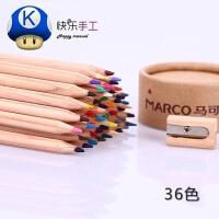 马可6100-24 36 48色原木彩色铅笔素描手绘 绘画填色涂色彩铅