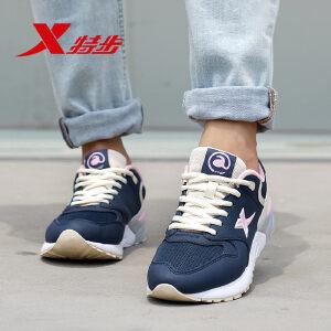 特步女鞋休闲鞋板鞋女秋季旅游鞋轻便舒适减震运动鞋跑步鞋