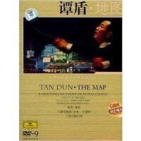 【商城◆正版】谭盾 地图 豪华金装版 D9 DVD 鸿艺唱片