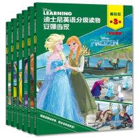 童趣 迪士尼英语分级读物 基础级第3级 全6册英语绘本小学二三年级课外阅读书籍 儿童英语分级阅读 中英双语阅读书籍8-1