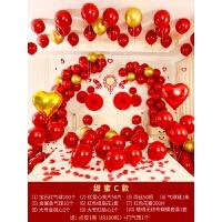 结婚房间装饰 结婚气球装饰婚房布置套装婚礼用品创意女方出嫁房间浪漫新娘卧室