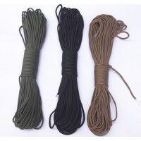 户外7芯尼龙伞绳 逃生绳 捆绑绳 应急登山捆绑绳子 整捆30米