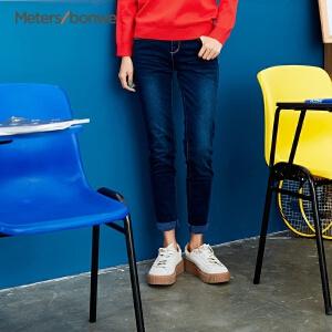 【领券即享100元任选4件】美特斯邦威牛仔裤女秋冬装简单时尚水洗紧身牛仔裤246624