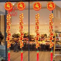 福字炮竹挂饰 大号春节年货用品过年植绒仿真鞭炮串挂件