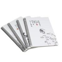 侧翻线圈本 学生A5(208*145mm)/B5(175*250mm)笔记本 课堂重点登记本 日记本 记事本 单本封面