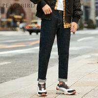 太平鸟男装 春秋新款深蓝刺绣装饰牛仔裤男士潮袢带直筒牛仔裤
