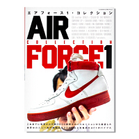 �F� エアフォ�`ス1?コレクションNike Air Force1 Collection耐克空�一�系列�D�b �\�有�文化