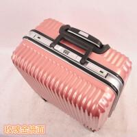 商务男横款小型拉杆箱女行李箱包20韩版旅行箱子16迷你登机箱18寸 色 铝框款