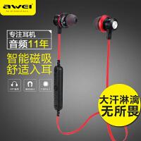 Awei/用维 A980BL无线蓝牙耳机运动跑步音乐耳塞式入耳式手机通用颈挂式4.0双边金属迷你