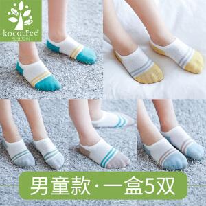 KK树新款儿童袜子夏薄款男女童船袜宝宝网眼袜透气隐形3-5-7-9岁