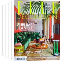 法国 ELLE DECORATION 杂志订阅2021年 E28 家居装修软装设计杂志