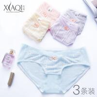 孕妇内裤低腰3条装孕妇内裤托腹产后孕妇内裤