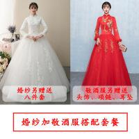 №【2019新款】冬天穿的婚纱礼服新娘结婚赫本复古立领加厚齐地秋长袖女