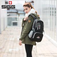 SIGG 折叠双肩包超轻便携背包男 旅行户外轻便防水登山包女皮肤