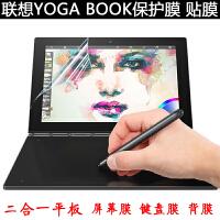 20190906040944580联想YOGA BOOK保护膜10.1英寸YB-X90F/X91平板笔记本电脑高清贴膜