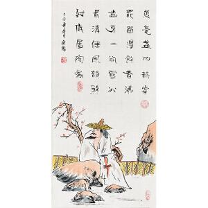 当代著名画家  王伯阳68 X 34CM人物画gr01342
