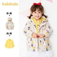 【2件7.5折:209.9】巴拉巴拉童装女童外套春季2021新款儿童冲锋衣