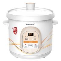 益美(EMEAL)全自动快速加热电炖锅白瓷电炖盅智能预约煲汤锅煮粥锅 2L3L4L