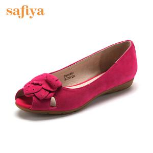 【3折到手价95.7元】SAFIYA索菲娅夏牛皮花朵鱼嘴舒适低跟女鞋单鞋SF51113001