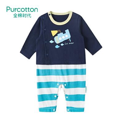 全棉时代   婴儿针织假两件宝宝连体衣服 1件装