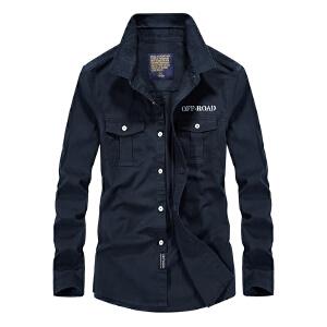 AFS JEEP战地吉普 牛仔衬衫 长袖衬衫男 舒适纯棉衬衫 男士秋冬长袖打底衫 男装衬衫