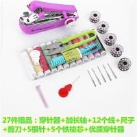 可持缝纫机【加强版】迷你小型手持家用多功能袖珍手工手动微型裁缝机