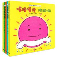 0-3岁幼儿声音游戏绘本(全五册)