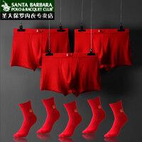 男士红内裤本命年男士3条平角裤和5双装红袜子组合装 喜庆结婚新年转运莫代尔底裤