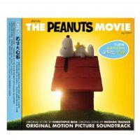 原装正版 史努比花生大电影 原声带 原声碟 CD+2公交卡套