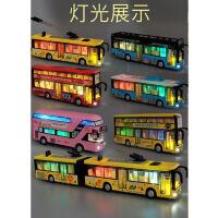 儿童玩具车巴士男孩合金仿真大号 双层公交车玩具公共汽车模型