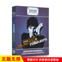 正版马克西姆钢琴曲CD古典音乐无损唱片汽车车载CD碟片光盘