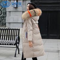 【拒绝套路,底价包邮】新款韩版中长款羽绒棉衣女加厚大毛领彩条棉服棉袄外套潮
