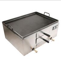 商用不锈钢小吃设备燃气肉夹馍炉 驴肉火烧炉老潼关烧饼烙烤烤箱