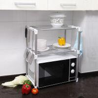 [当当自营]宝优妮 厨房微波炉置物架双层不锈钢烤箱架餐具盘子架收纳架锅碗架DQ0826