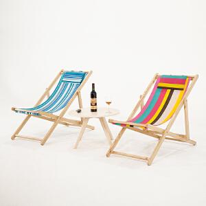 未蓝生活休闲折叠沙滩椅帆布户外游泳池躺椅室外阳台休闲椅