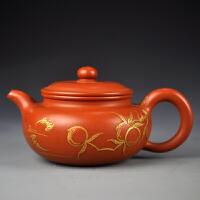 宜兴紫砂大红袍描金寿桃壶