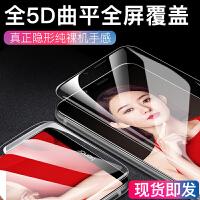 荣耀v8钢化膜华为荣耀v9手机膜屏幕保护膜全屏贴膜 V9play水凝膜