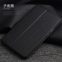 华为M3保护套平板电脑BTV-W09/DL09商务皮套手机壳8.4英寸