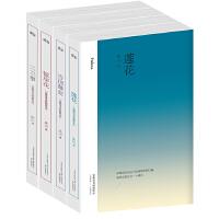 庆山小说套装(共4册)