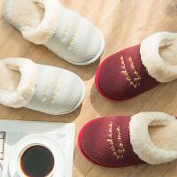 日式冬季结婚庆毛绒保暖家居家情侣棉拖鞋男女室内用厚底防滑