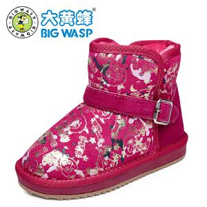大黄蜂女童靴子小童2017新款儿童鞋女冬季雪地鞋女童短靴冬款棉靴