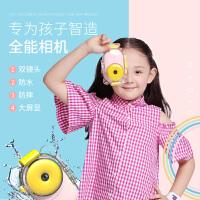 儿童相机玩具可拍照照相机宝宝迷你小单反wifi生日礼物