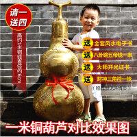 八卦铜葫芦风水摆件家居装饰品送五帝钱挂件电子书SN9614