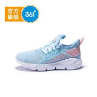 【4折到手价:103.6】361度童鞋 女童跑鞋 中大童鞋2019年夏季新品网面跑鞋K81923525