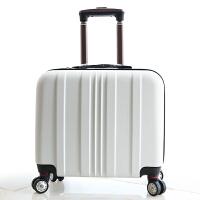 小型18寸登机箱 小密码箱万向轮皮箱拉杆箱 小箱子 拉杆箱旅游箱 18寸登机箱