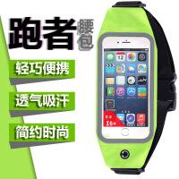 手机腰包iphone7跑步运动腰带触屏腰包防水战术腰包