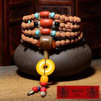 藏式红皮小金刚菩提子108颗5瓣男女配饰项链佛珠手串