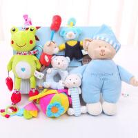 婴儿玩具套装宝宝礼物毛绒摇铃安抚玩偶0-3-6-12个月岁
